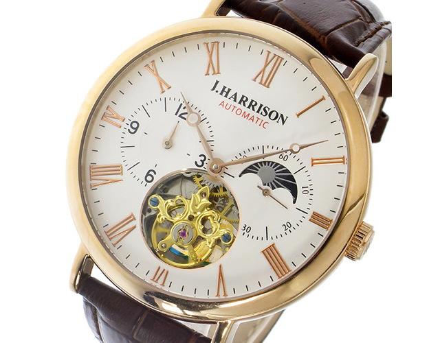ジョンハリソン革ベルト腕時計