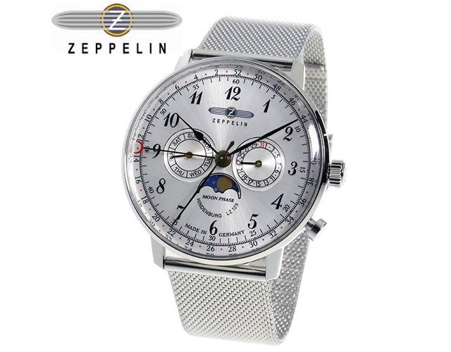 ツェッペリンメタルバンド腕時計