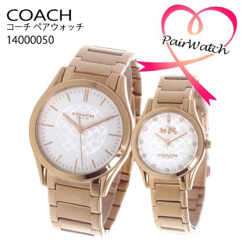 【ペアウォッチ】 コーチ COACH クオーツ 腕時計 CO14000050 ホワイト