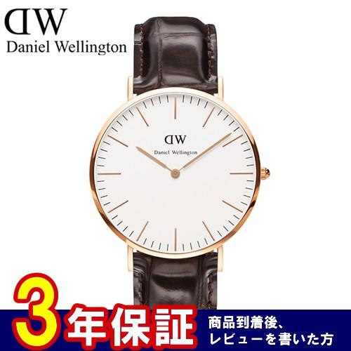 ダニエル ウェリントン ヨーク/ローズ 40mm クオーツ 腕時計 0111DW