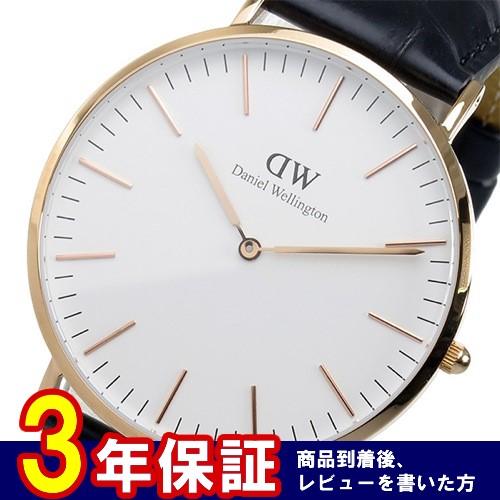 ダニエル ウェリントン クラシック リーディング/ローズ 40mm 腕時計 0114DW></a><p class=blog_products_name