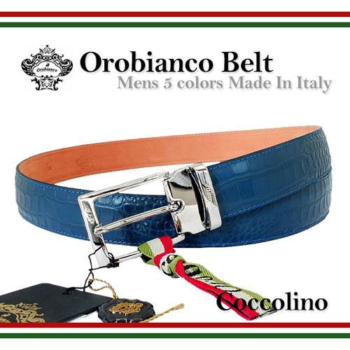 オロビアンコ OROBIANCO クロコ型押し メンズ ベルト 10682 COCCOLINO 28 BLUE ブルー 41924