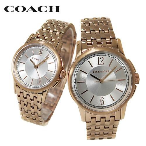 コーチ COACH ニュー クラシック シグネチャー ペアウォッチ 腕時計 14000045