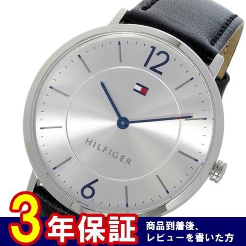 トミー ヒルフィガー クオーツ メンズ 腕時計 1710351 シルバー