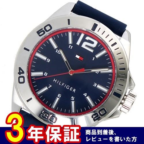 トミー ヒルフィガー クオーツ メンズ 腕時計 1791261 ネイビー></a><p class=blog_products_name