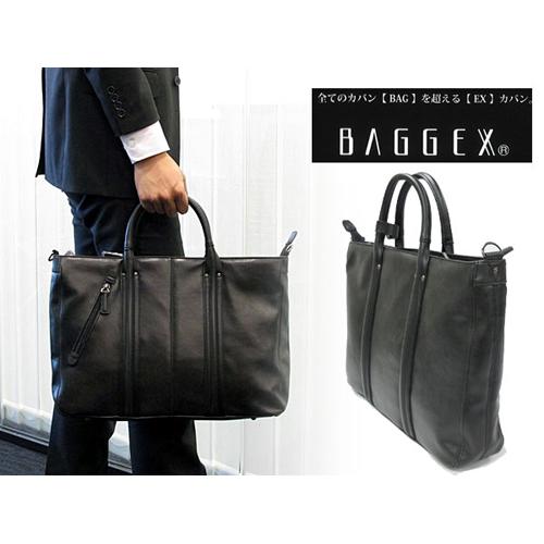 バジェックス BAGGEX ビジネストートバッグ 23-5458-10 ブラック