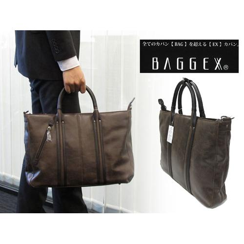 バジェックス BAGGEX ビジネストートバッグ 23-5458-55 ダークブラウン