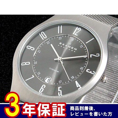 スカーゲン SKAGEN メンズ ウルトラスリム チタン 腕時計 233XLTTM