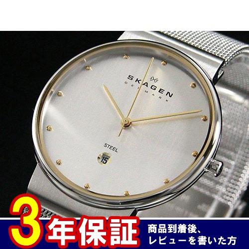スカーゲン SKAGEN メンズ 腕時計 355LGSC