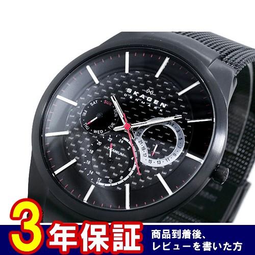 スカーゲン SKAGEN メンズ カーボンダイヤル チタン 腕時計 809XLTBB