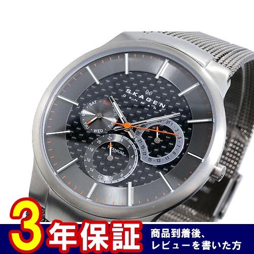 スカーゲン SKAGEN カーボンダイヤル チタン 腕時計 809XLTTM