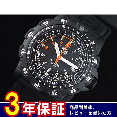 ルミノックス LUMINOX フィールドスポーツ 腕時計 8822