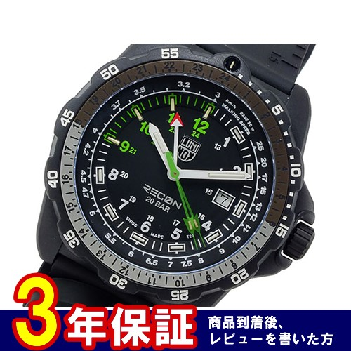 ルミノックス LUMINOX クオーツ メンズ 腕時計 8831KM