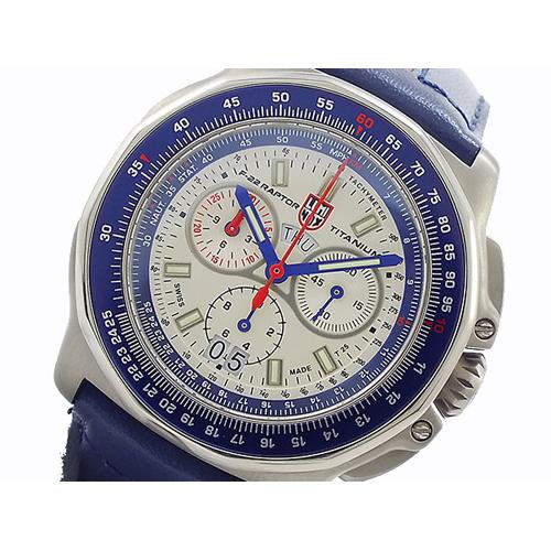 ルミノックス LUMINOX クロノグラフ チタン メンズ 腕時計 9273