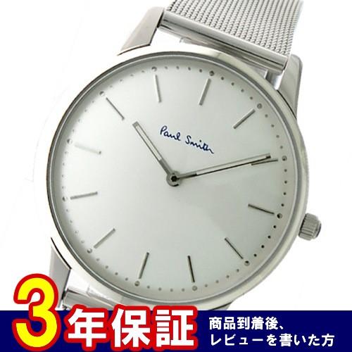 ポールスミス クオーツ メンズ 腕時計 PS0100003 パールホワイト/シルバー