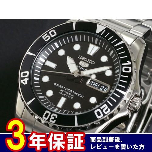 セイコー SEIKO セイコー5 スポーツ 5 SPORTS 自動巻き 腕時計 SNZF17J1