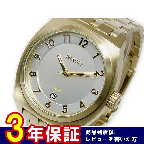 ニクソン NIXON モノポリー MONOPOLY メンズ 腕時計 A3251219