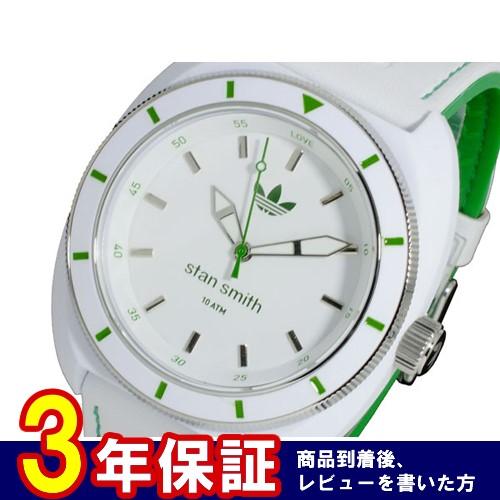アディダス スタンスミス STAN SMITH クオーツ メンズ 腕時計 ADH2931