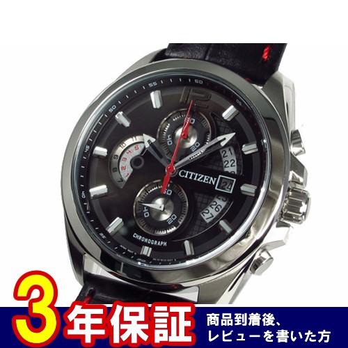 シチズン CITIZEN クロノグラフ メンズ 腕時計 AN3420-00E
