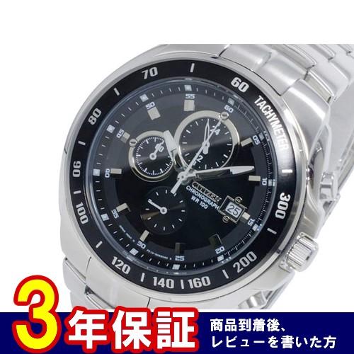 シチズン CITIZEN クオーツ クロノ メンズ 腕時計 AN4010-57E