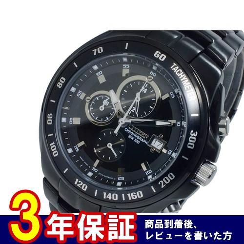 シチズン CITIZEN クオーツ クロノ メンズ 腕時計 AN4019-52E