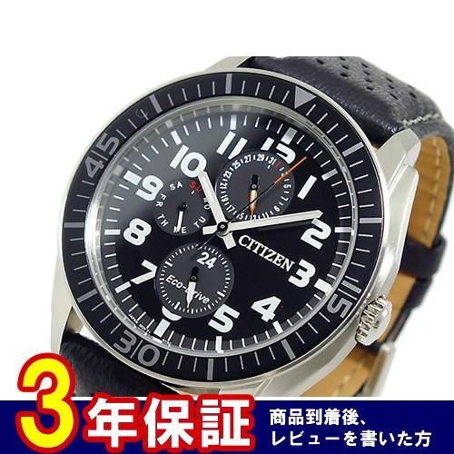 シチズン CITIZEN エコドライブ ソーラー 腕時計 AP4010-03E
