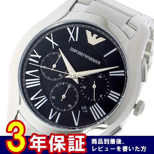 エンポリオ アルマーニ バレンテ VALENTE クオーツ メンズ 腕時計 AR11083 ブラック