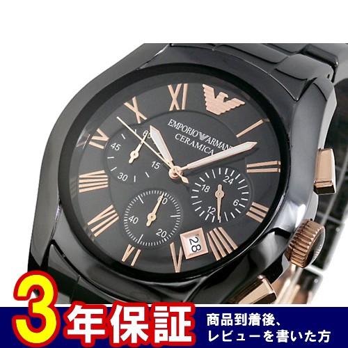 エンポリオ アルマーニ CERAMICA メンズ 腕時計 AR1410