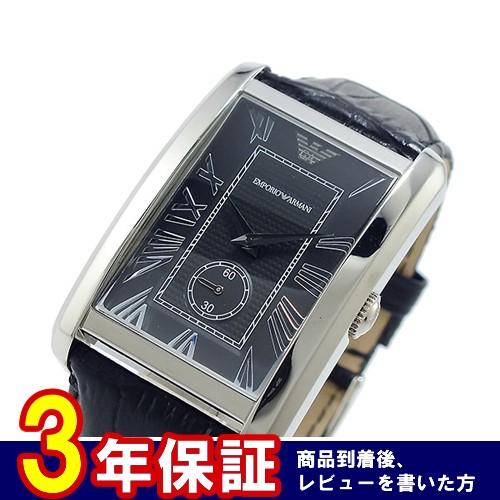 エンポリオ アルマーニ EMPORIO ARMANI クオーツ メンズ 腕時計 AR1604