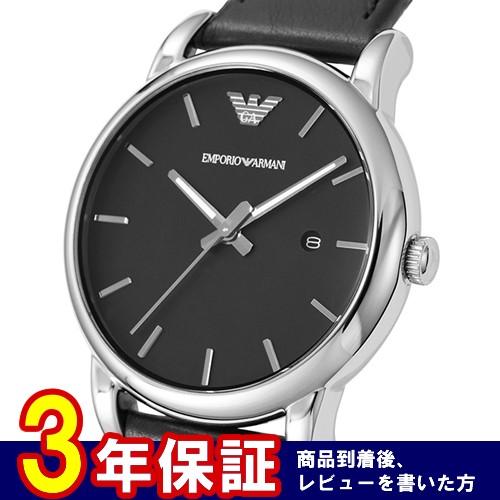 エンポリオ アルマーニ EMPORIO ARMANI クオーツ メンズ 腕時計 AR1692 ブラック