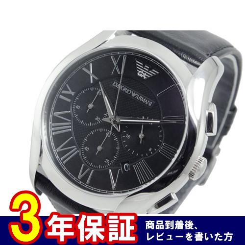 エンポリオ アルマーニ EMPORIO ARMANI クオーツ クロノグラフ メンズ 腕時計 AR1700