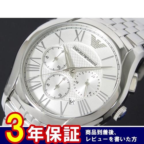 エンポリオ アルマーニ EMPORIO ARMANI クロノグラフ 腕時計 メンズ AR1702