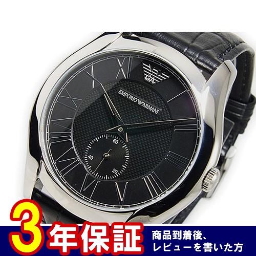 エンポリオ アルマーニ EMPORIO ARMANI クオーツ メンズ 腕時計 AR1703