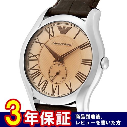 エンポリオ アルマーニ EMPORIO ARMANI クオーツ メンズ 腕時計 AR1704 ブラウン