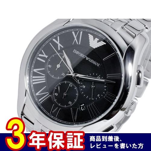 エンポリオ アルマーニ EMPORIO ARMANI クオーツ メンズ クロノ 腕時計 AR1786
