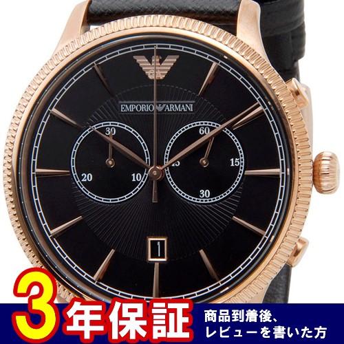 0b0ba963c1 エンポリオ アルマーニ クラシック クオーツ クロノ 腕時計 AR1792 ブラック