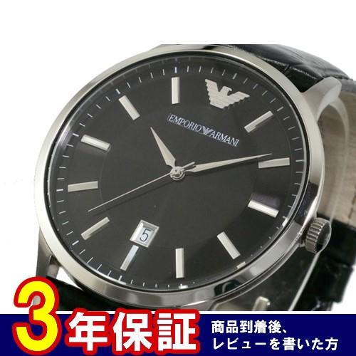エンポリオ アルマーニ EMPORIO ARMANI メンズ 腕時計 AR2411