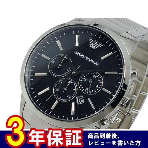エンポリオ アルマーニ EMPORIO ARMANI メンズ 腕時計 AR2460