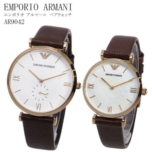 エンポリオ アルマーニ クオーツ ペアウォッチ 腕時計 AR9042 ホワイト/シェル