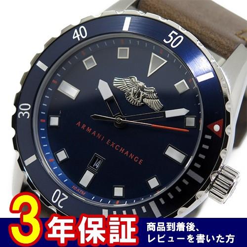 アルマーニ エクスチェンジ クオーツ メンズ 腕時計 AX1706 ブルー