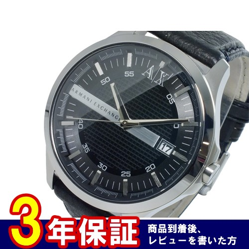 アルマーニ エクスチェンジ クオーツ メンズ 腕時計 AX2101></a><p class=blog_products_name
