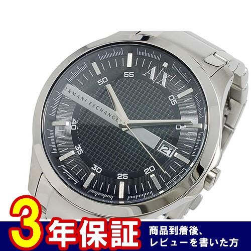 アルマーニ エクスチェンジ ARMANI EXCHANGE クオーツ メンズ 腕時計 AX2103