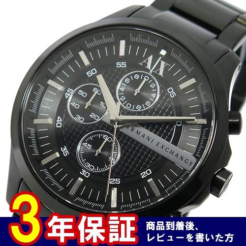 アルマーニ エクスチェンジ クオーツ クロノ メンズ 腕時計 AX2138 ブラック
