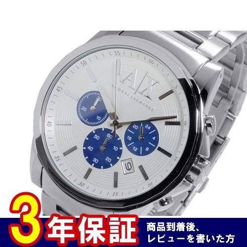 アルマーニ エクスチェンジ ARMANI EXCHANGE クオーツ メンズ クロノ 腕時計 AX2500