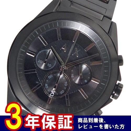 アルマーニエクスチェンジ クオーツ メンズ 腕時計 AX2601 ブラック></a><p class=blog_products_name