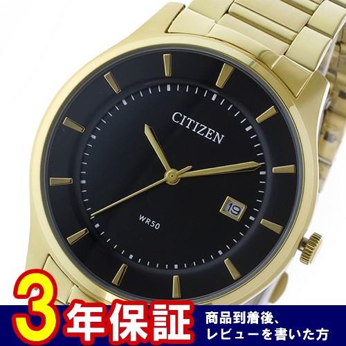 シチズン クオーツ メンズ 腕時計 BD0049-52E ブラック/ゴールド></a><p class=blog_products_name