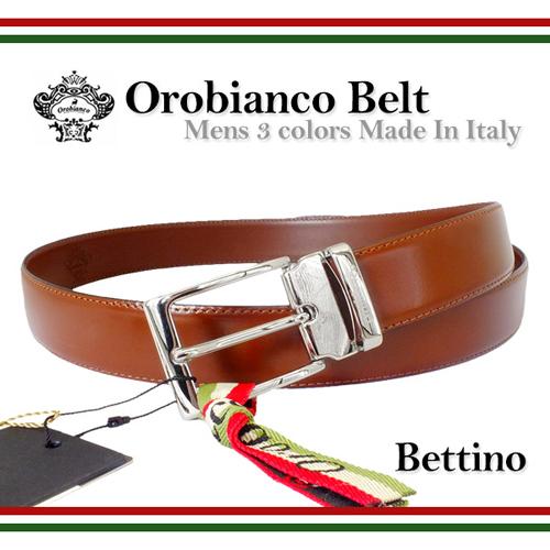 オロビアンコ OROBIANCO メンズ ベルト BETTINO COGNAC ブラウン 41946
