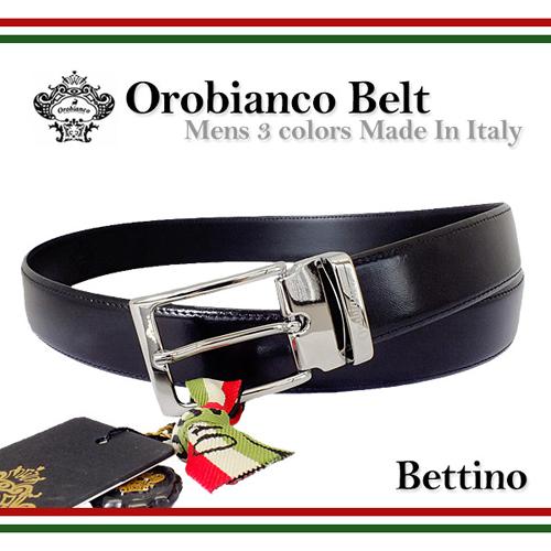 オロビアンコ OROBIANCO メンズ ベルト BETTINO NERO ブラック 41947