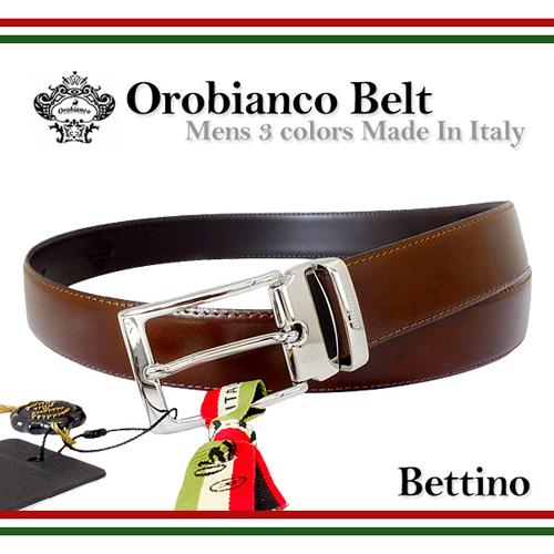 オロビアンコ OROBIANCO メンズ ベルト BETTINO T.MORO ダークブラウン 41948