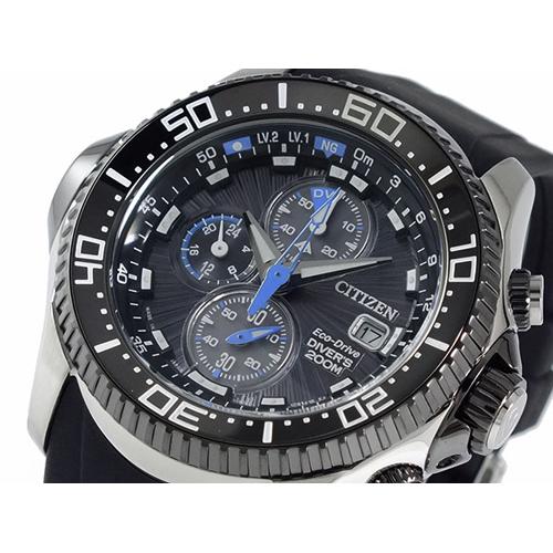 シチズン CITIZEN エコドライブ アクアランド メンズ 腕時計 BJ2110-01E